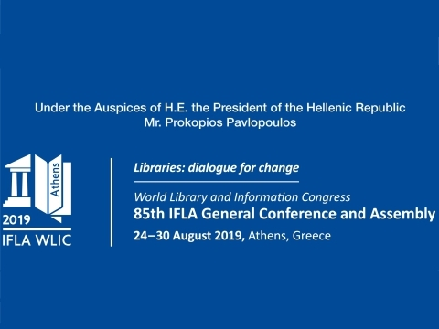 85th World Library and Information Congress of IFLA in Athens