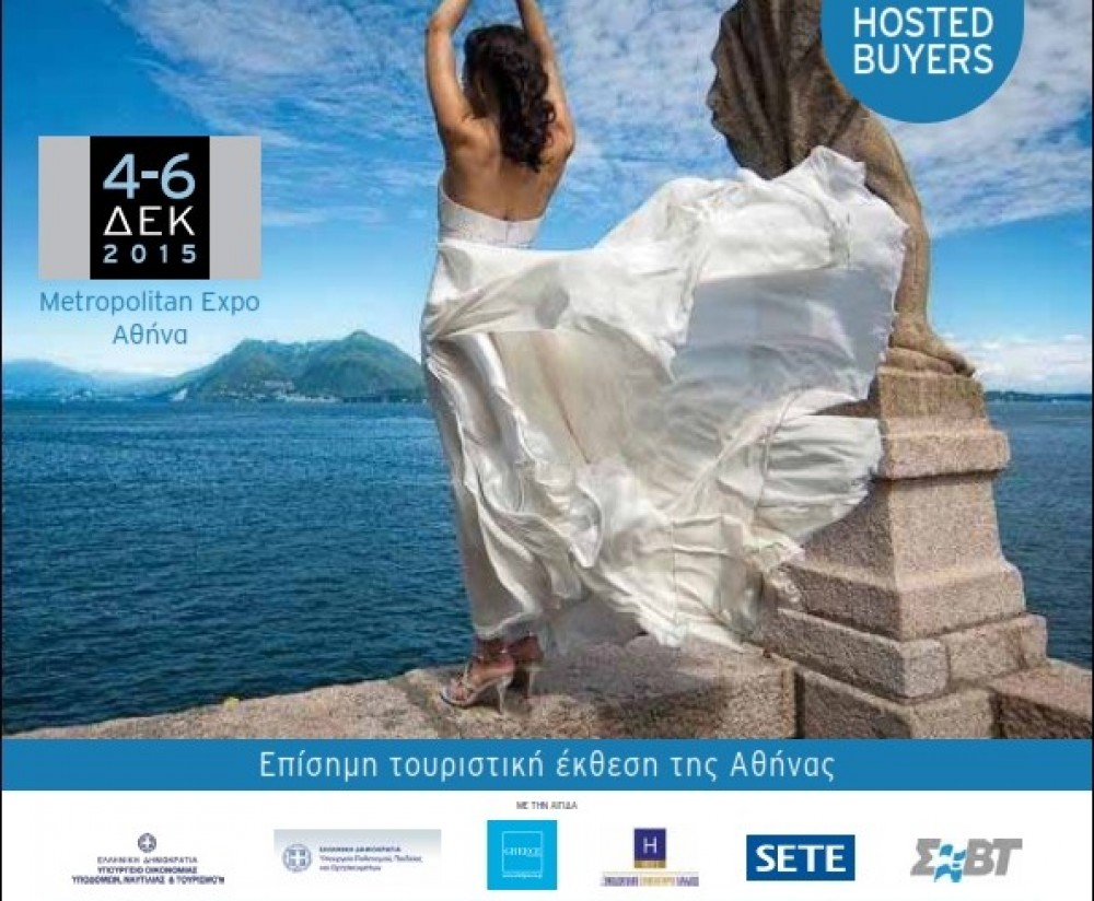GREEK TOURISM Expo 2015